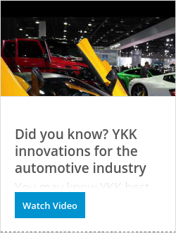 OK彩票Did you know? YKK innovations for the automotive industry