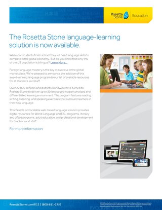 Introducing Rosetta Stone: For Districts