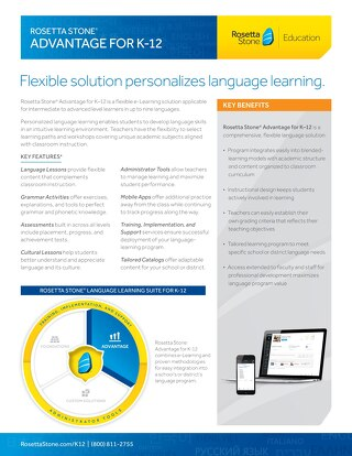 Rosetta Stone Advantage for K-12
