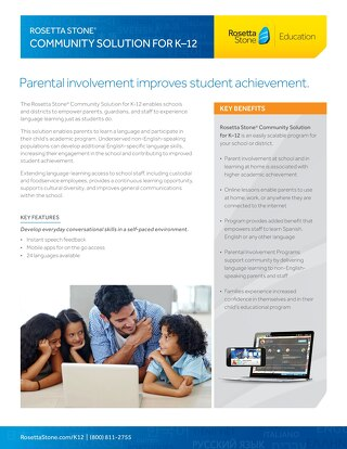 Rosetta Stone® Community Solutions for K-12