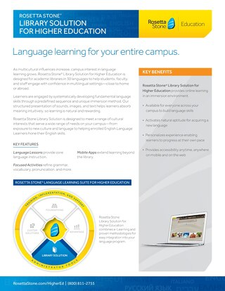 Rosetta Stone® Library Solution for Higher Education