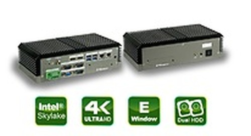 Modular Embedded Box PC for system integrators
