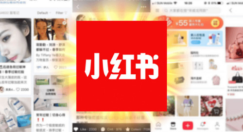 How to launch your product on China's popular Xiaohongshu fashion platform