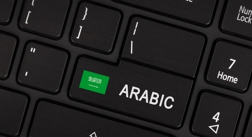 Challenges of Translating Arabic into English