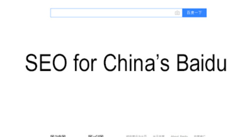 SEO for China's Baidu