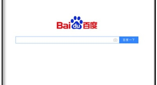 Is BAT a Part of your Marketing Plan for China?