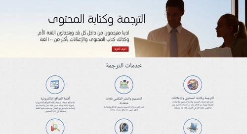 New Website Helps Companies with Translation Services in Dubai, Abu Dhabi and the Greater MENA Region