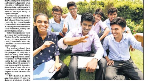 Seven UP students from humble backgrounds get dream ticket to US institutes