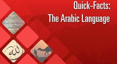 Quick Facts: The Arabic Language