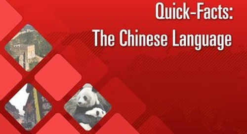 Quick Facts: The Chinese Language