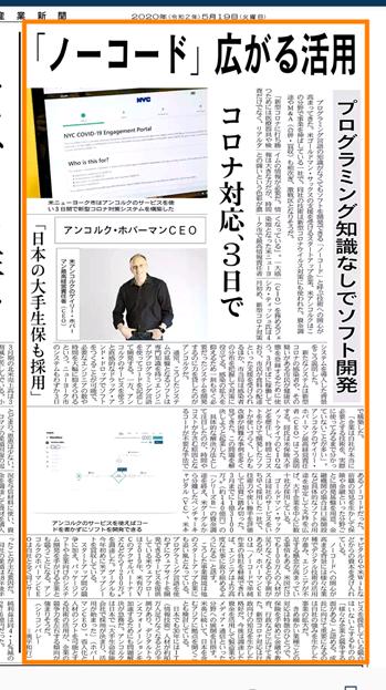 Unqork Nikkei.com
