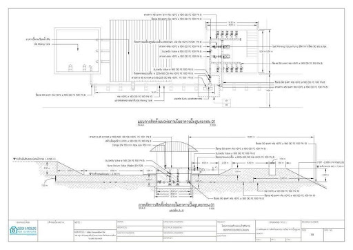 Construction drawings exported directly from a SketchUp 3D model and assembled in LayOut.