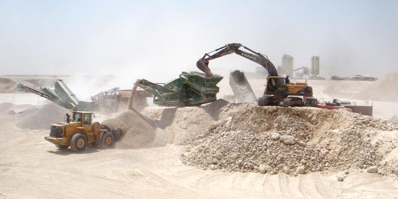 Qatar Quarry
