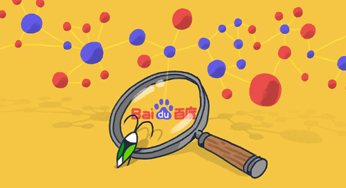 Baidu needed SQL at massive scale