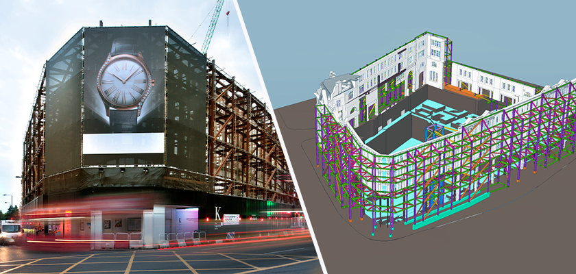 Tekla Structural Designer model of Knightsbridge Façade