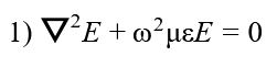 The wave equation defines the electromagnetic wave propagation
