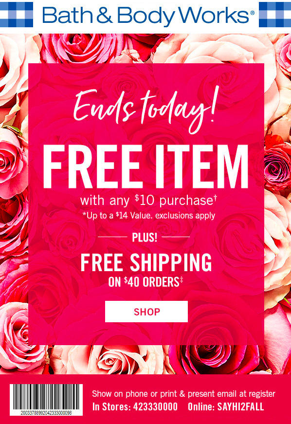 Bath and Body Works – Automated Reminder Email