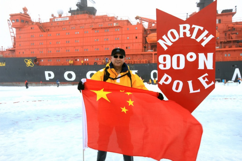 China Flag at North Pole