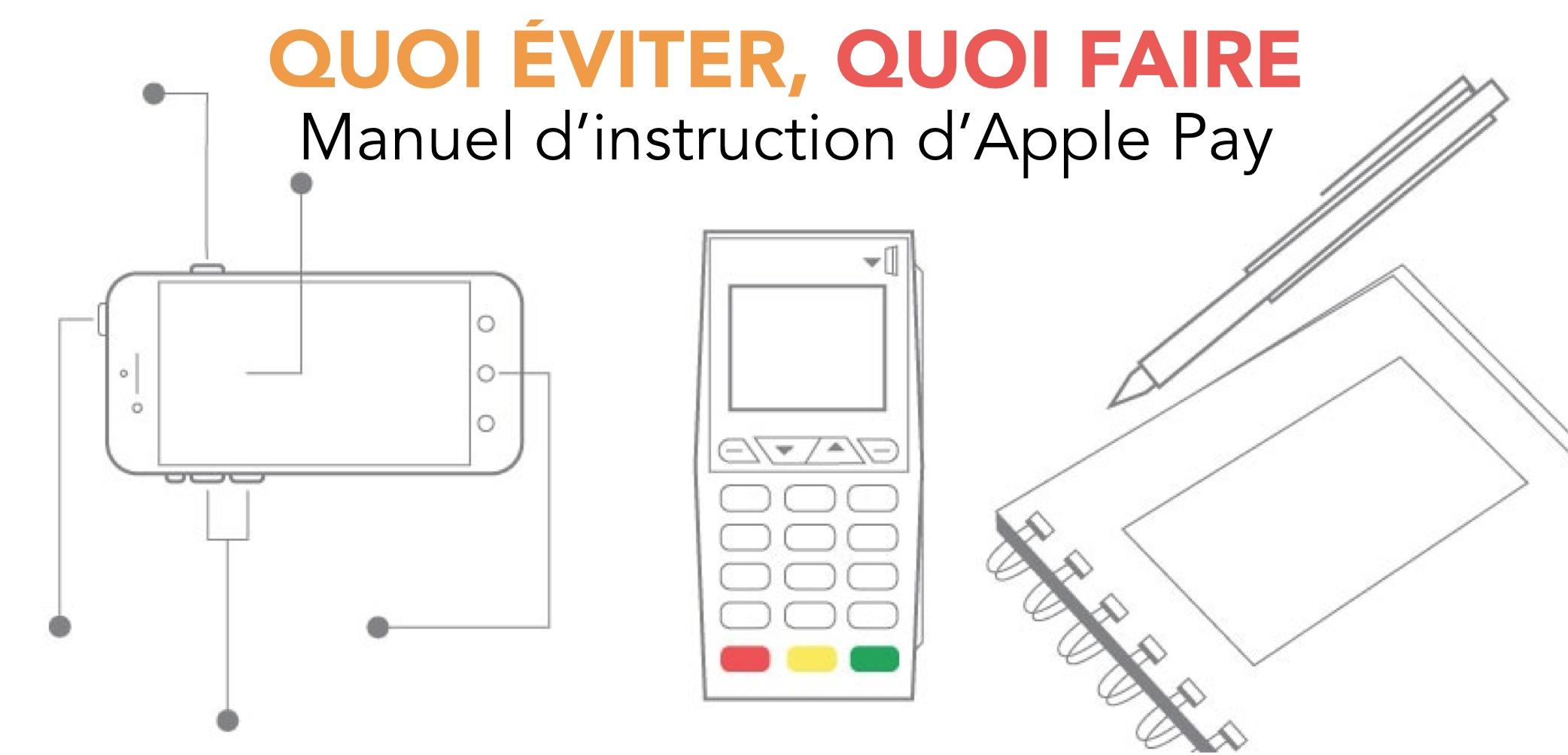 apple-pay-canada-moneris-manuel-instruction