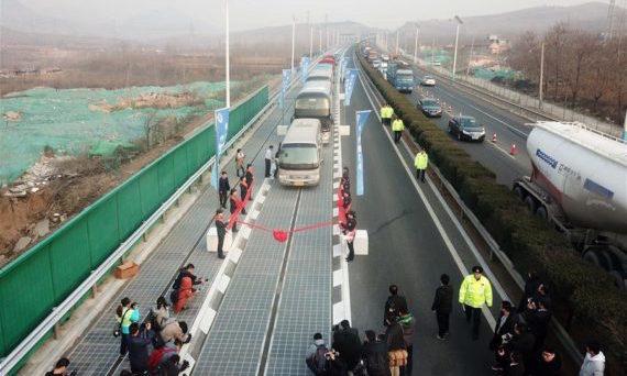 China's solar-powered highway