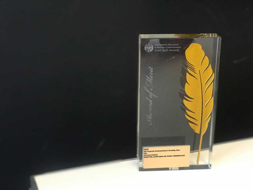 GES Rebranding Campaign regnized for Innovative Marketing, Advertising and Brand Communications Gold Quill Award