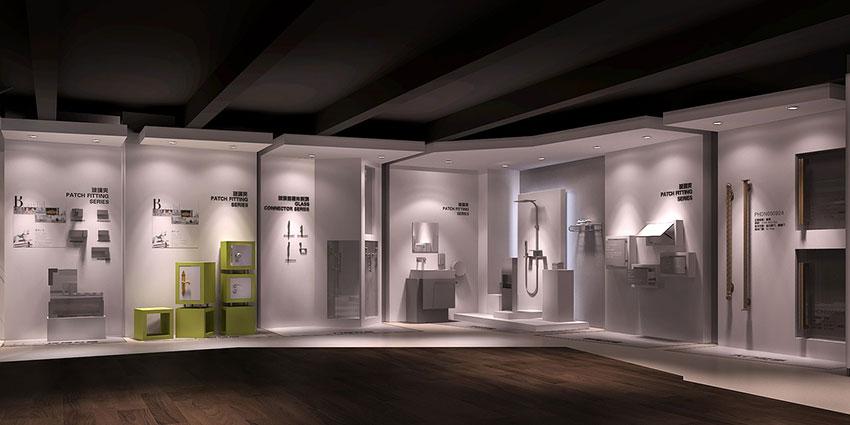 Showroom, not store