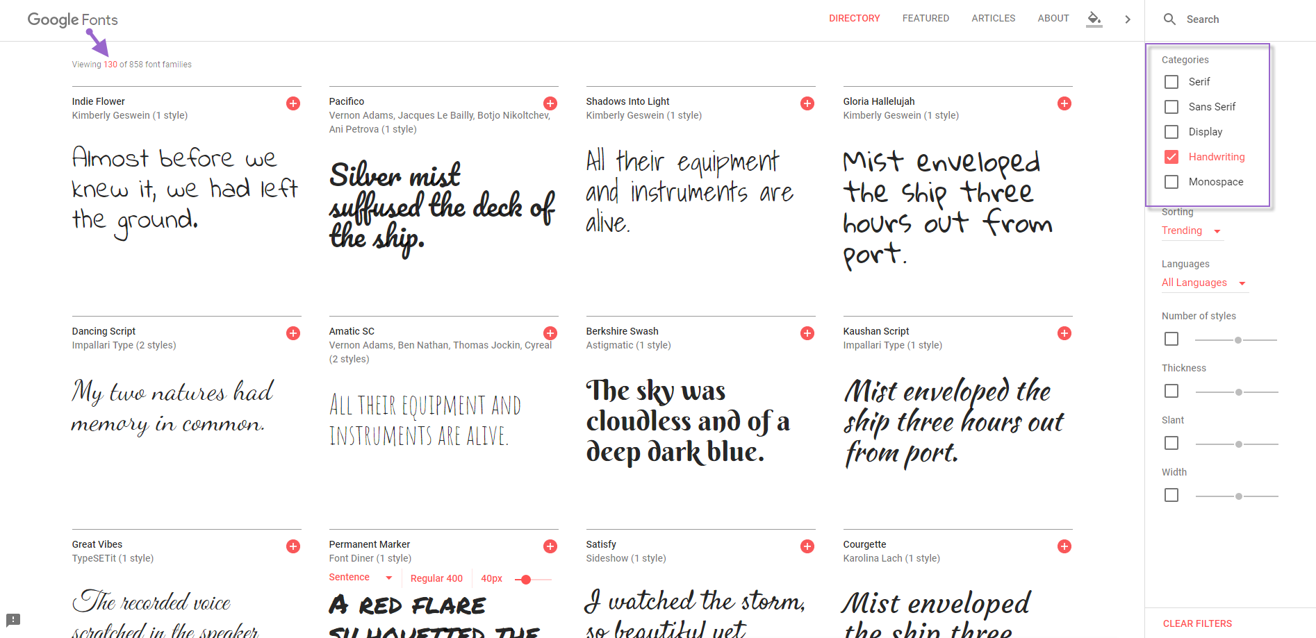 Google fonts page screenshot