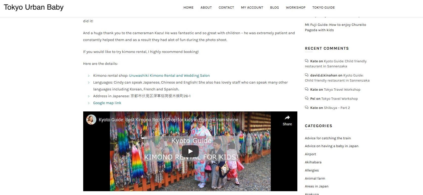 Tokyo Urban Baby website