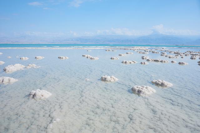Ahava Minerals Dead Sea Slat