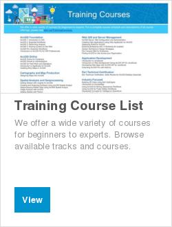 Training Course List
