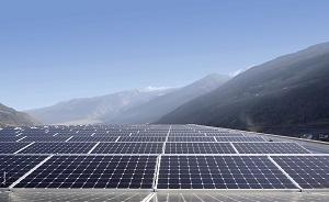 array solare per montaggio a terra