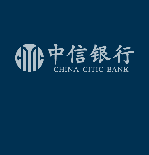 China CITIC Bank: Driving Revenue and Reducing Risk