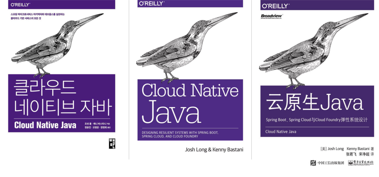 """Cloud Native Java"" worldwide!"