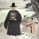Drawing of Chinese philosopher Sin Yu