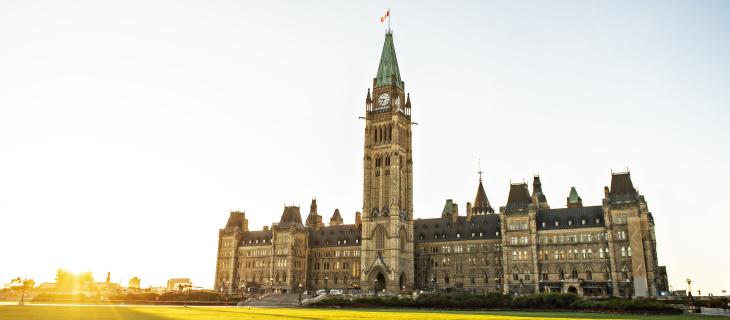 Le devant du parlement canadien.