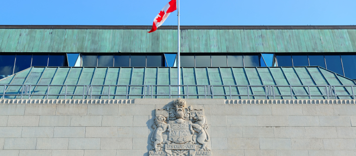 A close-up view of the Bank of Canada emblem.