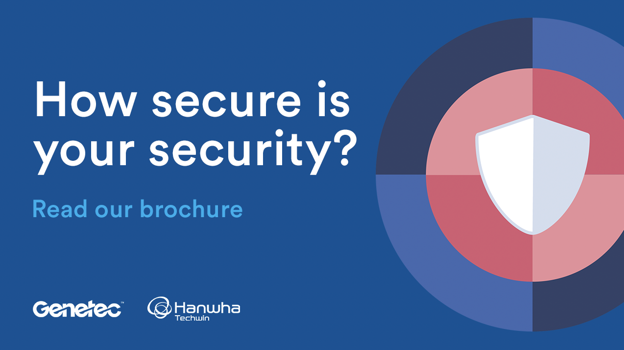 How secure is your security?