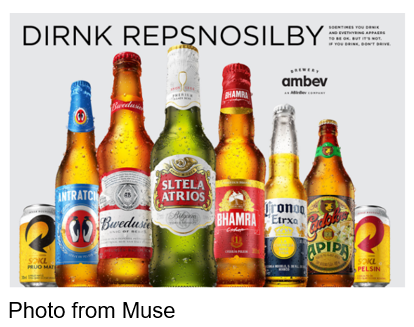 Drink Responsibly Muse Ambev Alters Product Logos