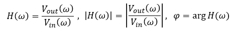 Definition of a transfer function