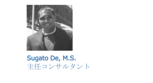 Sugato De, VP Technical