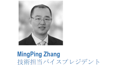 Mingping Zhang,           VP Technical,             Former NMPA
