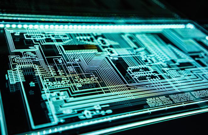 Futuristic computer hardware demonstrating advanced technology