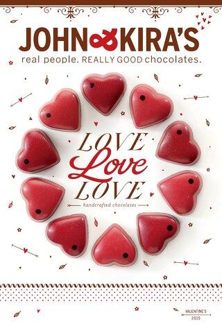 John & Kira's 2015 Valentine's Day Catalog