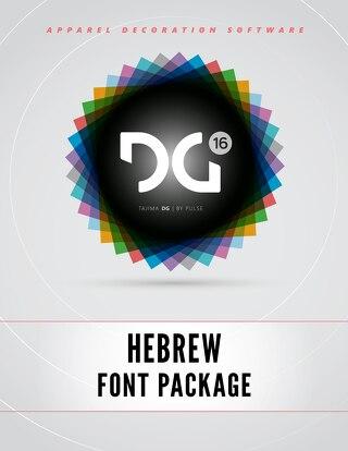 DG_HebrewFonts