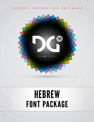 DG16 HEBREW FONTS