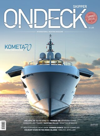 Skipper OnDeck | Summer Special Preview