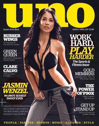 UNO Issue 6 - Leandra Vasquez