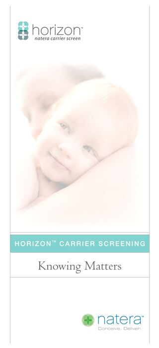 Horizon Patient Brochure