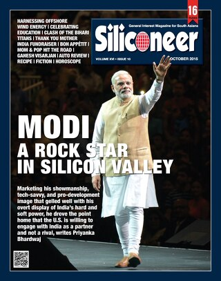 Siliconeer | October 2015