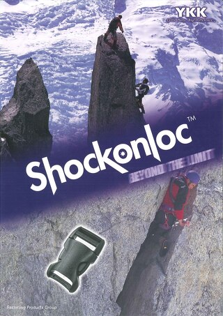 Shockonloc™ Tough Buckle series